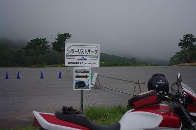 IMGP3884-s.jpg