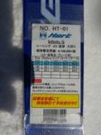 P_20200323_102323_vHDR_Auto.jpg