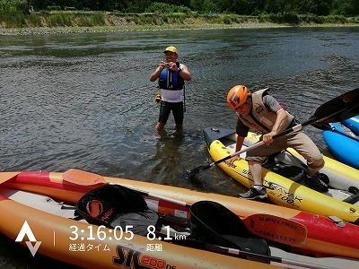 kayac-s.jpg