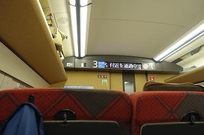 s-DSC01612.jpg